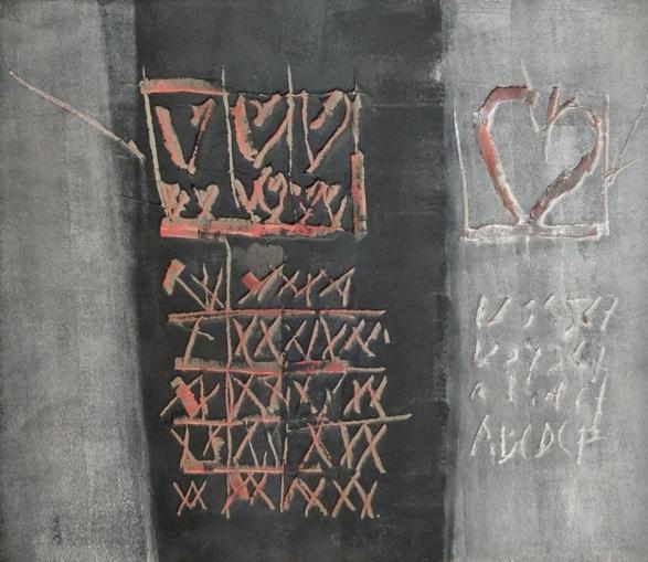 """""""Cuore carcerato"""" 1988, affresco su tavola, cm. 60x69"""