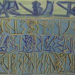 """""""Senza titolo"""" 1977, olio su tela, cm. 40x50"""