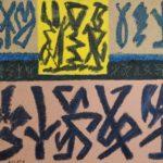"""""""Senza titolo"""" 2000, tempera, cm. 50x65"""