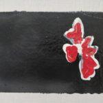 """""""Sena titolo"""" 1997, smalti su tela, cm. 20x30"""